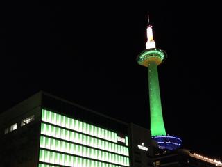 greenkyototower.jpg