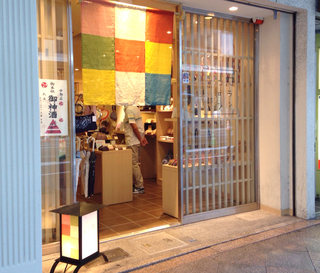 karancoron_entrance.jpg